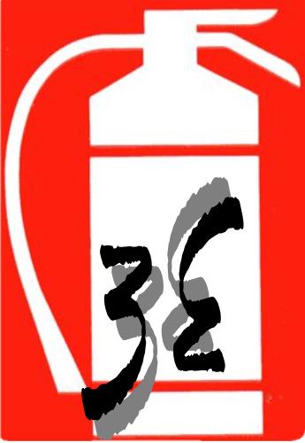 3E di Edoschi Edoardo - logo